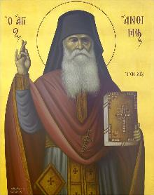 ag-anthimos_Chios
