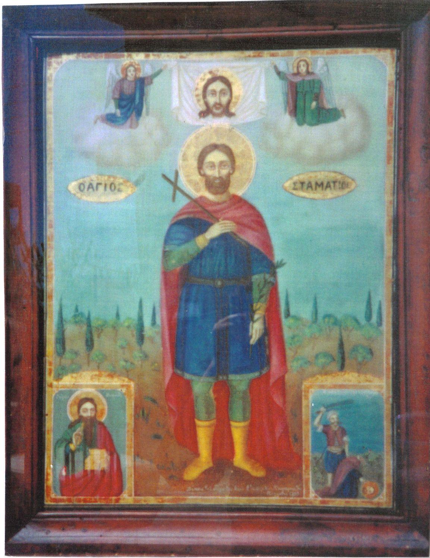 Agios_Stamatios_III