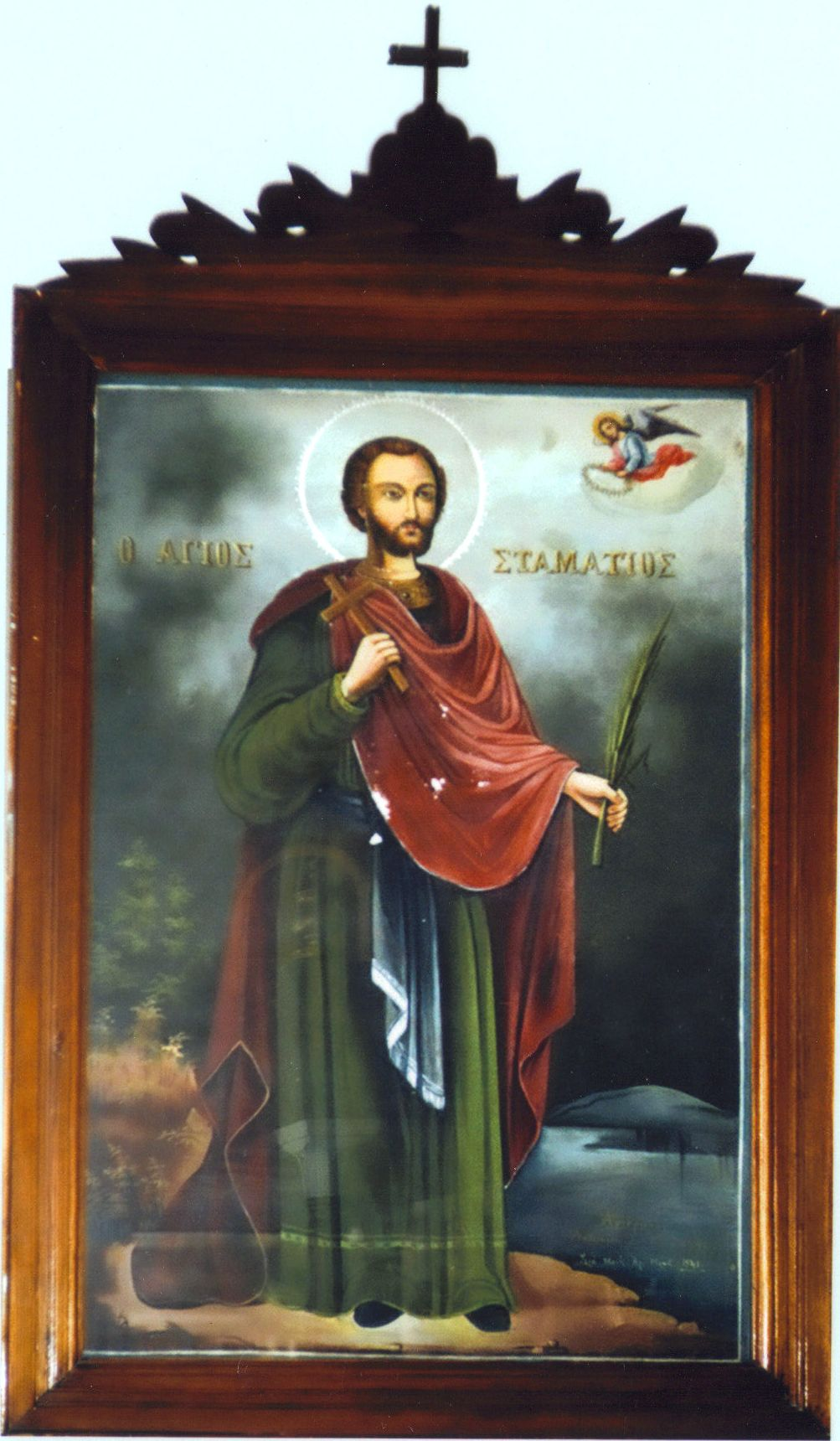 Agios_Stamatios_IV