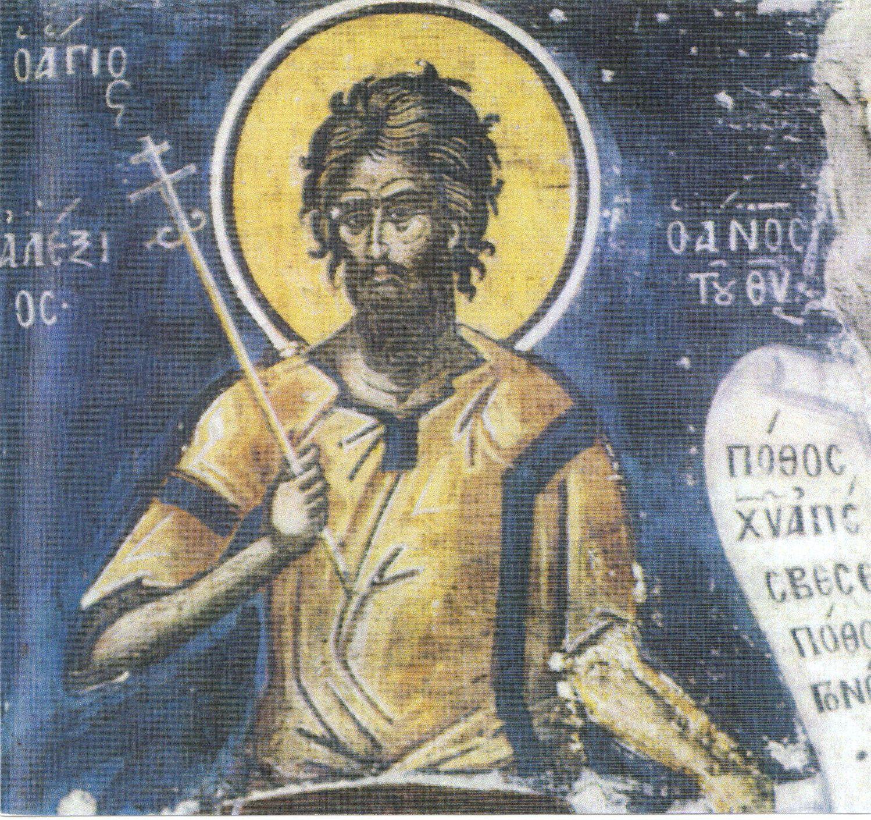 AgiosAlexios_2